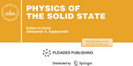Physics of the Solid State | Pleiades Publishing, Ltd. :: Official Partner