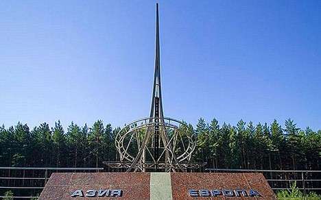 The monument at the border of Europe and Asia near Ekaterinburg